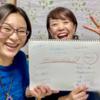 オトナの「SNSお悩み相談室」受講者募集中!