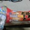 4/28 ヨーグリーナ&天然水84 博多明太ポテトパン92(20%引)