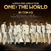 Wanna One World Tour<ONE:THE WORLD>in Tokyo in 幕張メッセ国際展示場 1-3ホール
