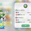 暫定世界ランキング1491位