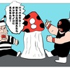 毒キノコさん★その4