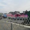 川越市鴨田の新築戸建て建売物件|本川越駅徒歩23分|愛和住販(下取り・買取OK)