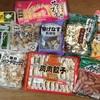 【業務スーパー】冷凍ストックが減ってきたので、まとめ買い!(11/28)
