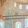 【イスタンブル】美しいオスマン建築。