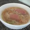 コンソメスープをまた作りだしました