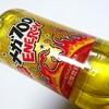 チェリオ エナジードリンク メガ700ENERGIEを飲んでみた【味の評価】