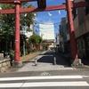 2019年4月 穴守稲荷神社は 改修中でした