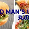 OLD MAN'S UN 丸の内:東京駅すぐのコスパ最強ビュッフェ!【丸の内】