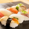 ゼンショーホールディングスから株主優待が到着しました!はま寿司で使う予定!!はまっこカードはお得ですよ!!