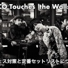 【NICO Touches the Walls】2019年のフェス対策と定番セットリストについて
