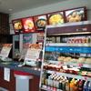 「ほっともっと」(高校前店)の「のり弁当」+TV ビーフカレー(辛口)再  330−100+97−5円 #LocalGuides