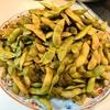 ビールに合う【1食49円】ヘルシオde焼きただ茶豆の簡単レシピ