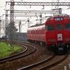 名古屋鉄道7500系 中間運転台付き車の走行写真