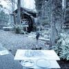 京都の植物園で水車小屋を描く 2話 水彩deスケッチ動画 2020.1