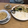 担々麺や中華丼が美味しいらしいと評判の長安に行って来た【小倉北区】