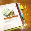 【ほぼ日手帳】普段描きなれてないヨレヨレが頑張ってネコを描いたらこうなった。【残念】