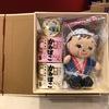 """神戸シェラトンに行ったら""""てっちゃん工房""""に天ぷらを食べに行きましょう!"""