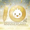 うごキャラ誕生10周年!