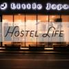 【ホステルパス購入】4万円で、2ヶ月全国のホステルやゲストハウスに泊まり放題!?多拠点生活の始まり