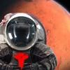 火星のロッククライミング:シミュレーション