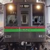 【過去画供養大会⑦】千葉ニュータウン鉄道9018編成