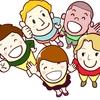 【おうち英語】子ども達に知ってほしい海外の文化