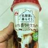 森永乳業  乳酸菌と暮らそう コクと香りのカフェラテ 飲んでみました