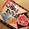 メーカーは天ぷらにすることも推奨している/松永製菓(株) しるこサンド