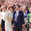安倍晋三首相「桜を見る会」大炎上中の木下優樹菜も出席していた
