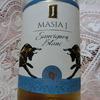 【安うまワイン研究】激ウマ!!!7つ星ホテルで採用されてる白ワイン マジア・ジェイ・ソーヴィニヨン・ブラン