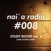 RADIO|#008|マイクテスト