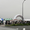 パンのフェス in横浜赤レンガ に行ってきました!