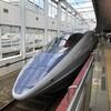 新幹線500系&500 TYPE EVA Café&博多山笠飾り山