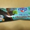 数量限定アイス!ブルーシールチョコレートバーミント味を食べたよ!