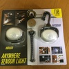 ANYWHERE SENSOR LIGHT