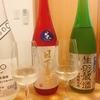 日本酒アッサンブラージュ考