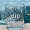 ディップは今年も iOSDC2021 に参加します🍎