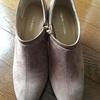 昨日買った靴