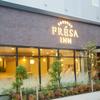 ベックスコーヒーショップ  BECK'S COFFEE SHOP 相鉄フレッサイン横浜駅東口店(相鉄フレッサインの朝食)