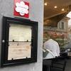 クリスマスイブからレストラン営業禁止!衝撃のスイス