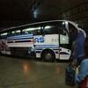 セビージャ(スペイン)からリスボン(ポルトガル)へのバス移動の記録