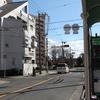 豊里団地西口(大阪市東淀川区)
