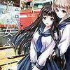 「鉄道少女ふたり旅」(Kindle版予約注文)