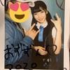 藤木愛 アキシブProject 109本目LIVE(2020/1/2)