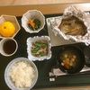 退院12日目と病院食の話
