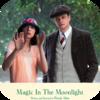 「マジック・イン・ムーンライト(2014)」ウディ・アレン/せっかくのエマ・ストーン主演作だったがいまいち