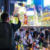 影像!JR渋谷駅で盗撮男性が線路に降り警察官に追わ高架橋から転落