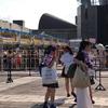 ジャニオタじゃない人間が初めてジャニーズのコンサートに行った話【Hey! Say! JUMP I/Oth Anniversary Tour 2017 福井昼公演】