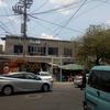 メキシコシティーの日本食材店 MIKASA