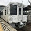 東北エモーション(TOHOKU EMOTION)の乗車記ブログ